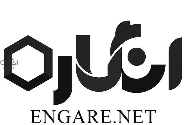 AsibhayeEj Engare Net  mp3 image 640x430 - درباره ما -