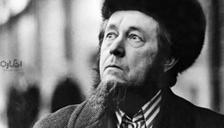 Aleksandr Solzhenitsyn 750x430 - نویسندهای در دوزخ ایدئولوژی - هیتلر, مهدی تدینی, کمونیسم, کمونیست, فاشیسم, شوروی, سولژنیتسین, خروشچوف, الکساندر سولژِنیتسین, استالین, Aleksandr Solzhenitsyn