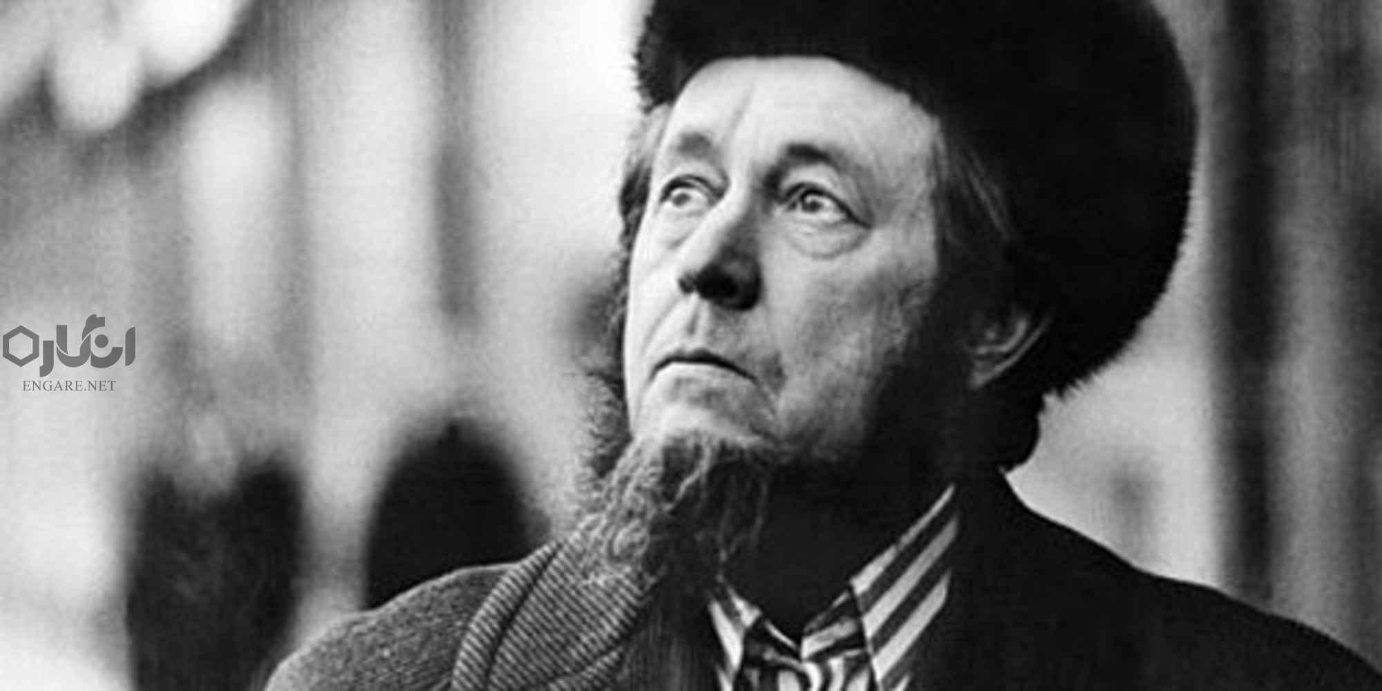 Aleksandr Solzhenitsyn - نویسندهای در دوزخ ایدئولوژی - هیتلر, مهدی تدینی, کمونیسم, کمونیست, فاشیسم, شوروی, سولژنیتسین, خروشچوف, الکساندر سولژِنیتسین, استالین, Aleksandr Solzhenitsyn