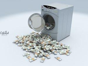 money laundering 300x225 - افایتیاف (FATF) ،پول شویی ، تروریسم - مجلس جمهوری اسلامی ایران, مبارزه با پول شویی, گروه ویژه اقدام مالی پول شویی, قاچاق مواد مخدر, سیستم مالی, تروریسم, پولشویی, اف ای تی اف, MoneyLaundering, Fatf ایران, FATF