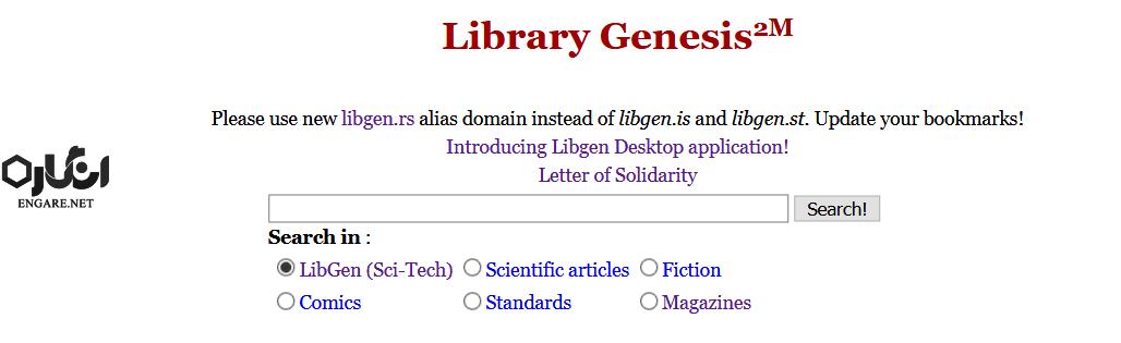 Library Genesis1 - آدرسهای جدید دسترسی به Sci-hub ، Libgen و Zlib - مقاله لایبجن, لیبجن, سایت لیبجن, سایت دانلود مقاله sci hub, سای هاب فارسی, سای هاب دانلود مقاله, سای هاب دانلود کتاب, سای هاب چیست, سای هاب جدید, سای هاب ادرس جدید, سای هاب, دانلود مقاله علمی پژوهشی, دانلود مقاله روانشناسی, دانلود مقاله رایگان sci-hub, دانلود مقاله رایگان, دانلود مقاله خارجی, دانلود مقاله با کد coi, دانلود مقاله با doi, دانلود مقاله از sci-hub, دانلود مقاله sci-hub, دانلود مقاله isi, دانلود مقاله ieee, دانلود مقاله doi, دانلود مقاله, دانلود مقابه, دانلود کتاب, دانلود رایگان مقاله, دانلود رایگان کتاب, آدرس جدید Sci-hub, آدرس جدید libgen, آدرس جدید, Zlibrary, Zlib, where did libgen go, science hub دانلود مقاله, sci-hub.about, sci-hub wiki, sci-hub not working, sci-hub new link, sci-hub new address, sci-hub link, sci-hub extension, sci-hub books, sci-hub address, sci-hub, sci hub on mobile, sci hub on firefox, new address of sci-hub, new address b-ok.org, new address, libgen.io, libgen rus, libgen reddit, libgen proxy, libgen archive, libgen alternative, libgen address, libgen, lib genesis, is sci hub working, is sci hub down, genlib, can't access libgen, bookc, b-ok, alternative a libgen