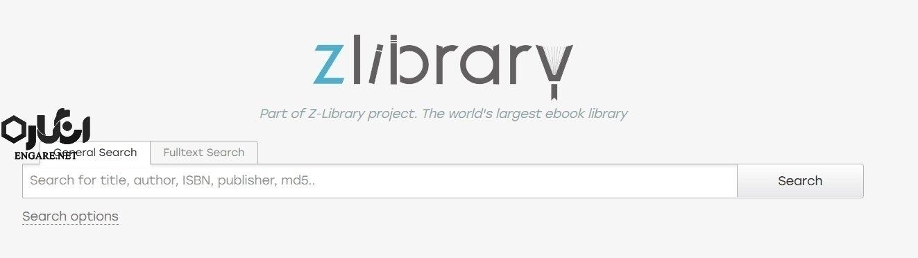 Zlib1 - آدرسهای جدید دسترسی به Sci-hub ، Libgen و Zlib - مقاله لایبجن, لیبجن, سایت لیبجن, سایت دانلود مقاله sci hub, سای هاب فارسی, سای هاب دانلود مقاله, سای هاب دانلود کتاب, سای هاب چیست, سای هاب جدید, سای هاب ادرس جدید, سای هاب, دانلود مقاله علمی پژوهشی, دانلود مقاله روانشناسی, دانلود مقاله رایگان sci-hub, دانلود مقاله رایگان, دانلود مقاله خارجی, دانلود مقاله با کد coi, دانلود مقاله با doi, دانلود مقاله از sci-hub, دانلود مقاله sci-hub, دانلود مقاله isi, دانلود مقاله ieee, دانلود مقاله doi, دانلود مقاله, دانلود مقابه, دانلود کتاب, دانلود رایگان مقاله, دانلود رایگان کتاب, آدرس جدید Sci-hub, آدرس جدید libgen, آدرس جدید, Zlibrary, Zlib, where did libgen go, science hub دانلود مقاله, sci-hub.about, sci-hub wiki, sci-hub not working, sci-hub new link, sci-hub new address, sci-hub link, sci-hub extension, sci-hub books, sci-hub address, sci-hub, sci hub on mobile, sci hub on firefox, new address of sci-hub, new address b-ok.org, new address, libgen.io, libgen rus, libgen reddit, libgen proxy, libgen archive, libgen alternative, libgen address, libgen, lib genesis, is sci hub working, is sci hub down, genlib, can't access libgen, bookc, b-ok, alternative a libgen